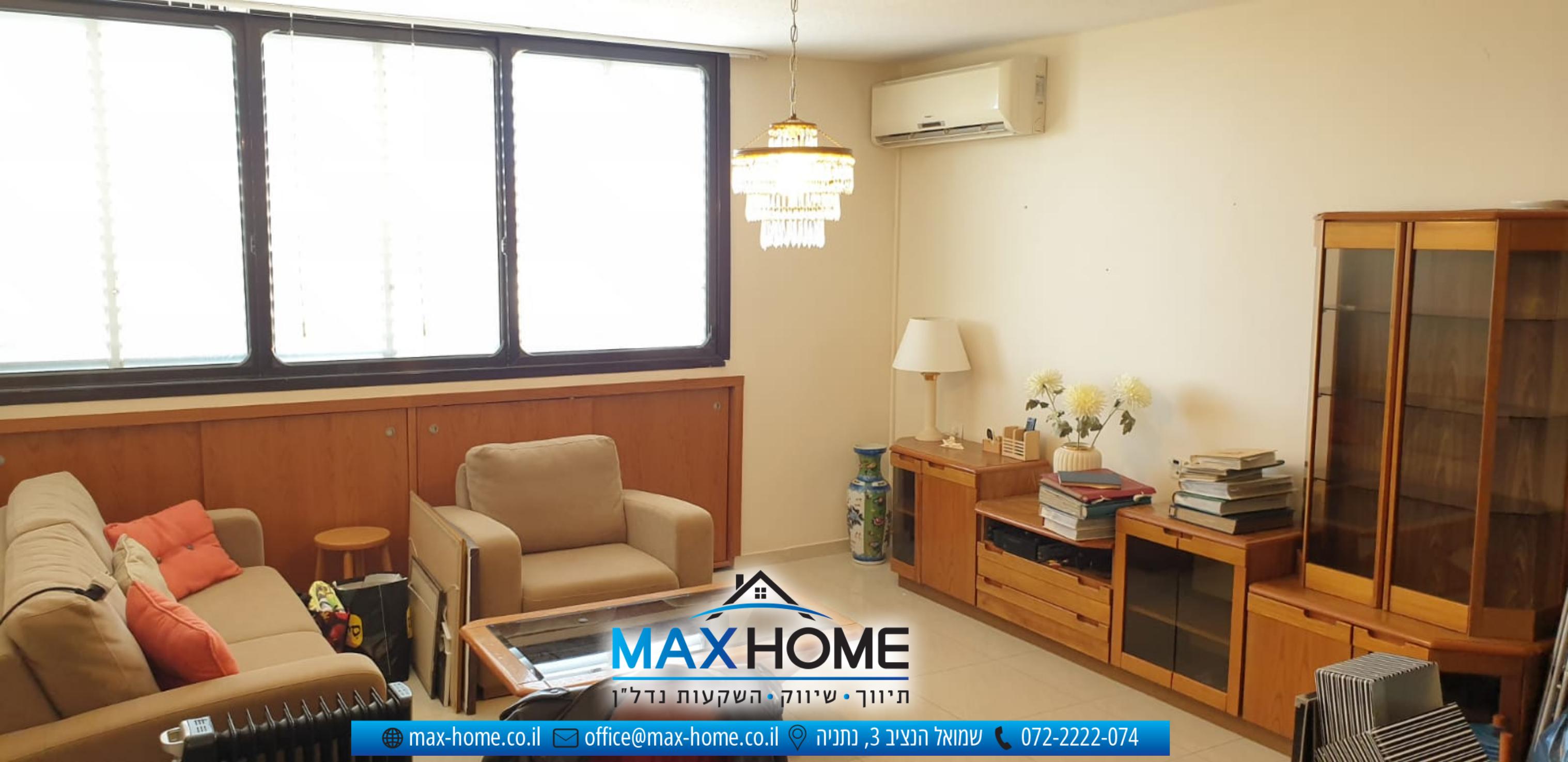 מגניב ביותר דירות למכירה בנתניה | דירות למכירה בנתניה | בתים למכירה בשרון VX-47